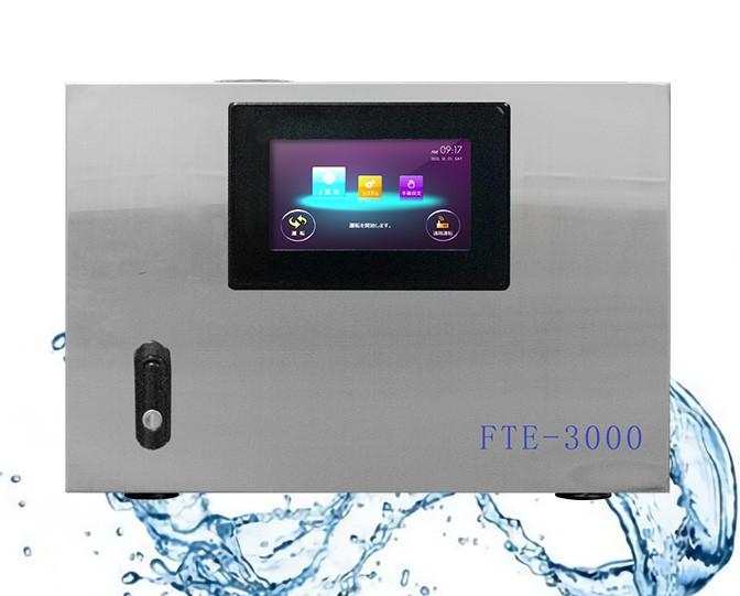 青海次氯酸发生器FTE-3000